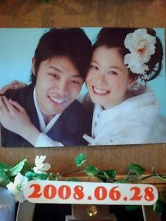 いざ結婚式じゃいヽ(*<br />  `Д´)ノ